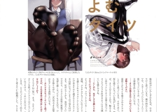 Shiridarake-an-art-book-based-on-anime-butts-0074