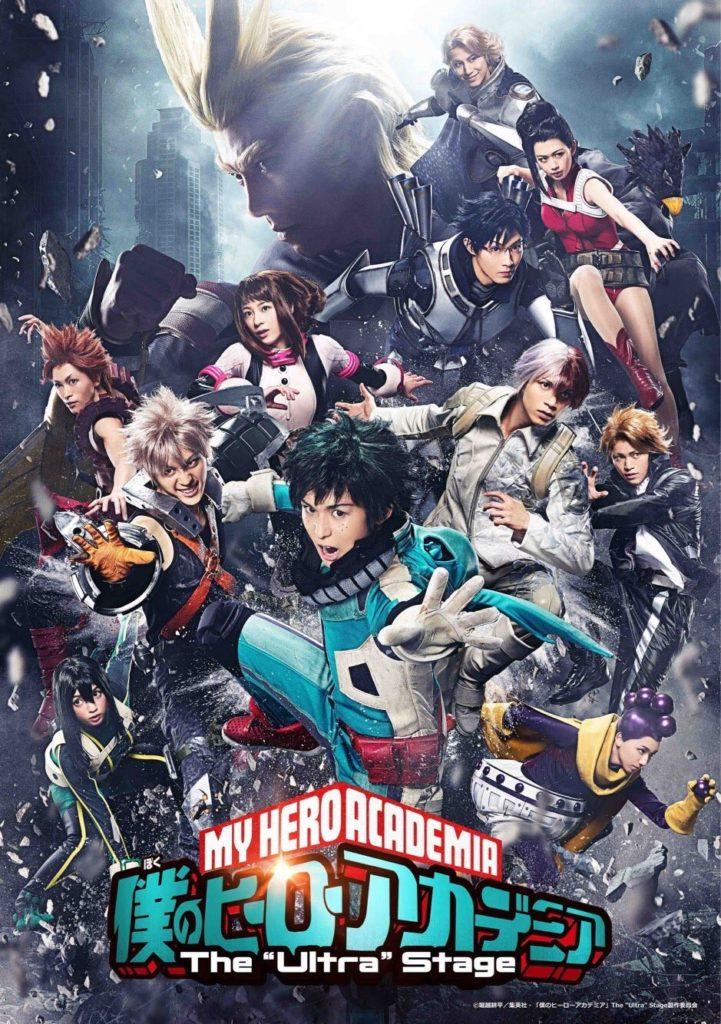 """Boku no Hero Academia: The """"Ultra"""" Stage: Honmono no Hero (Teatro ..."""